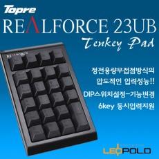 Realforce 23UB 텐키패드 블랙