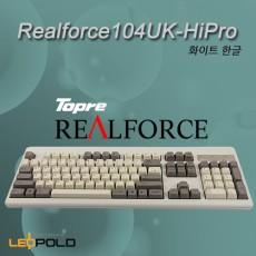 Realforce104UK-HiPro 한글 화이트