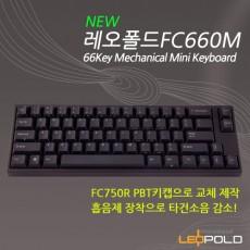 FC660M 미니키보드 넌클릭(갈축) 블랙 영문
