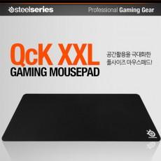 스틸시리즈 QCK XXL 게이밍 마우스패드(장패드)