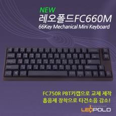 FC660M 미니키보드 레드(적축) 네이비 한글
