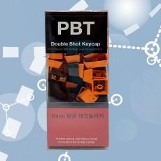 아이오매니아 이중사출 PBT 키캡 시즌3 오렌지&블랙