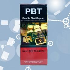 아이오매니아 이중사출 PBT 키캡 시즌3 옐로우&블랙