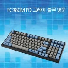 레오폴드 FC980M PD 그레이/블루 저소음적축 영문