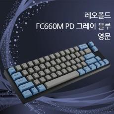 레오폴드 FC660M PD 그레이/블루 레드(적축) 영문
