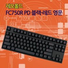 레오폴드 FC750R PD 블랙-레드 영문 리니어흑축(미입고!)