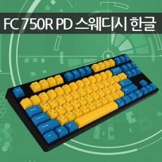 레오폴드 FC750R PD 스웨디시 한글 넌클릭(갈축)