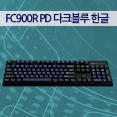 레오폴드 FC900R PD 다크블루 한글 실버(스피드축-미입고)