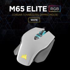 커세어 M65 RGB ELITE 게이밍마우스 화이트