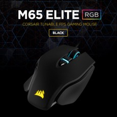 커세어 M65 RGB ELITE 게이밍마우스 블랙