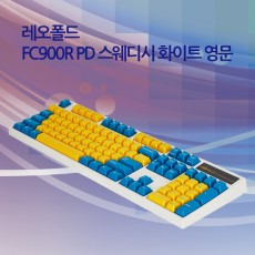 FC900R PD 스웨디시 화이트 영문 클리어(백축)
