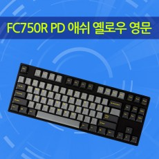 FC750R PD 애쉬 옐로우 영문 저소음적축