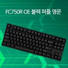 FC750R OE 블랙 퍼플 영문 저소음적축