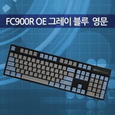 FC900R OE 그레이 블루 영문 클릭(청축)