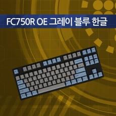 FC750R OE 그레이 블루 한글 레드(적축)