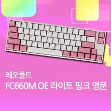 FC660M OE 라이트 핑크 영문 클리어(백축)