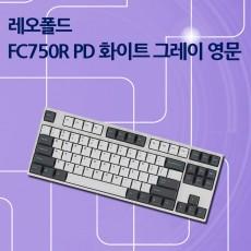 FC750R PD 화이트 그레이 영문 넌클릭(갈축)