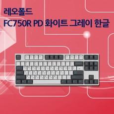 FC750R PD 화이트 그레이 한글 레드(적축)