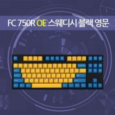 FC750R OE 스웨디시 블랙 영문 클릭(청축)