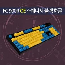 FC900R OE 스웨디시 블랙 한글 클릭(청축)