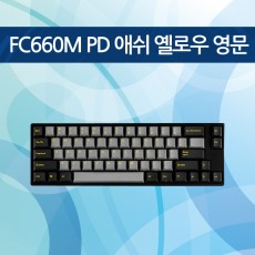 FC660M PD 애쉬 옐로우 영문 클릭(청축)