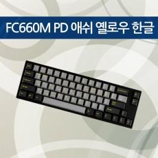 FC660M PD 애쉬 옐로우 한글 넌클릭(갈축)