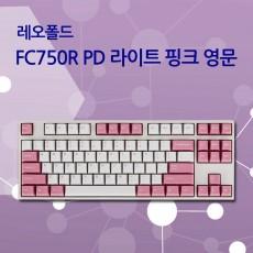 레오폴드 FC750R PD 라이트 핑크 영문 클리어(백축)