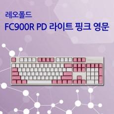 레오폴드 FC900R PD 라이트 핑크 영문 저소음적축