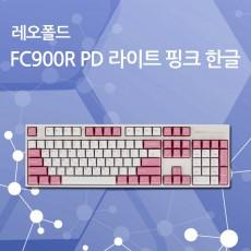 레오폴드 FC900R PD 라이트 핑크 한글 레드(적축)