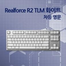 Realforce R2 TLM 화이트 차등 영문(Mac용, 윈도우 겸용, 텐키레스)