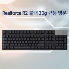 Realforce R2 블랙 30g 균등 영문(풀사이즈)