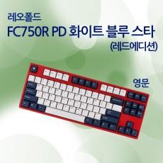 FC750R PD 화이트 블루 스타(레드에디션) 영문 넌클릭(갈축)