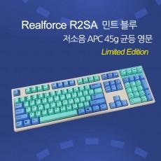 Realforce R2SA 민트 블루 저소음 APC 45g 균등 영문(한정판) - 현재- 매장판매중!!