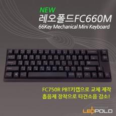 FC660M 미니키보드 클릭(청축) 블랙 한글