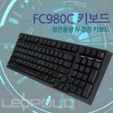 레오폴드 FC980C 영문 블랙 45g 균등