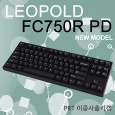 레오폴드 FC750R PD 블랙 영문 클릭(청축)