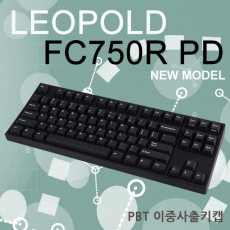 레오폴드 FC750R PD 블랙 영문 리니어흑축