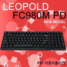 레오폴드 FC980M PD 블랙 리니어 흑축 한글