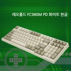 레오폴드 FC980M PD 화이트 클리어(백축) 한글