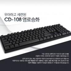 iKBC CD-108 염료승화 클릭(청축) 한글 (PBT키캡)