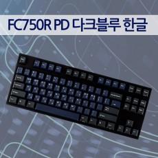 레오폴드 FC750R PD 다크블루 한글 클리어(백축-미입고)