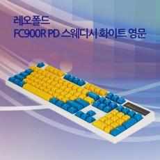 FC900R PD 스웨디시 화이트 영문 레드(적축)