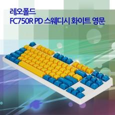 FC750R PD 스웨디시 화이트 영문 넌클릭(갈축)