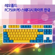 FC750R PD 스웨디시 화이트 한글 넌클릭(갈축)