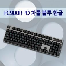 FC900R PD 차콜 블루 한글 레드(적축)