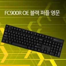 FC900R OE 블랙 퍼플 영문 넌클릭(갈축)