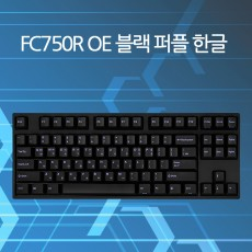 FC750R OE 블랙 퍼플 한글 저소음적축