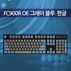 FC900R OE 그레이 블루 한글 넌클릭(갈축)