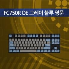 FC750R OE 그레이 블루 영문 리니어흑축