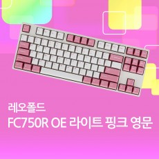 FC750R OE 라이트 핑크 영문 레드(적축)